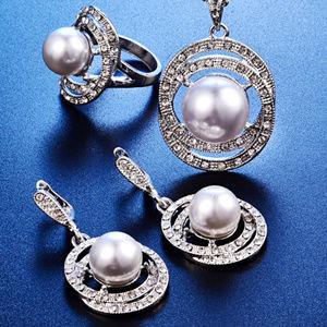 Exquisite Bridal Wedding Jewelry Sets